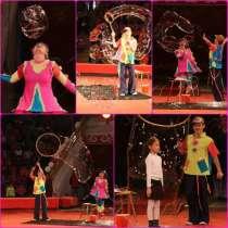 Детское цирковое шоу, в г.Бишкек