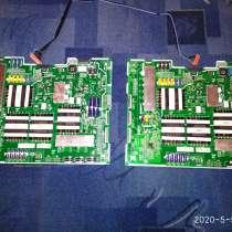 Плата BN44-01012A св-диодный драйвер для TB. SAMSUNG, в г.Макеевка