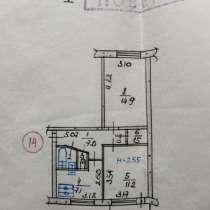 Продам 2-xкомнатную квартиру, в г.Горловка