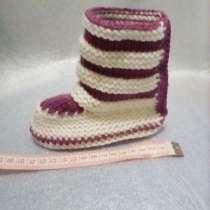 Обувь для детей, в Реутове