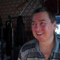Владимир, 44 года, хочет познакомиться, в Санкт-Петербурге