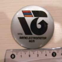 Значок.Армения.SRA ARMELEKTROMOTOR (НПО Армэлектродвигатель), в г.Ереван
