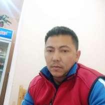 Белек, 46 лет, хочет найти новых друзей – Белек, 46 лет, хочет пообщаться, в г.Бишкек
