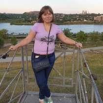 Мария, 18 лет, хочет пообщаться, в г.Макеевка