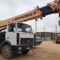 Продам автокран 32тн-31м, 2011 года, Ивановец, в Омске