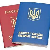 Бюро переводов, в Москве