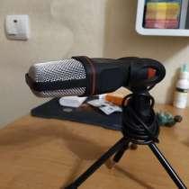 Продам микрофон Dexp, срочно!!!, в Аниве