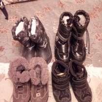 Ботинки 27-30, в Самаре