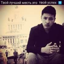 Anush, 20 лет, хочет пообщаться, в Москве
