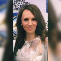 Vadi, 49 лет, хочет познакомиться, в г.Минск