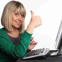 Администратор в онлайн-офис, в Нижнем Новгороде