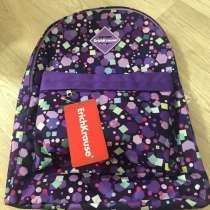 Школьный рюкзак, в Смоленске