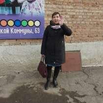 Ирина, 48 лет, хочет пообщаться, в Канске