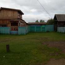 Дом. С. ХАРАТ Иркутская обл, в Иркутске