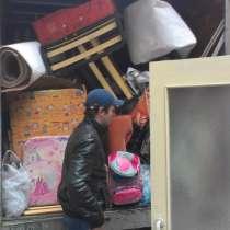 Вывоз мусора любого характера. Вывоз мебели на свалку, в Новосибирске