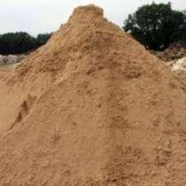 Доставка песка, щебня, вывоз мусора, навоз, торф, земля, в Обнинске