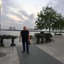 Рома, 45 лет, хочет пообщаться, в г.Тбилиси
