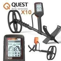 Металодетектор Quest X10, в г.Самарканд