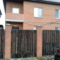 Дуплекс 112 кв. м. в р-не Немецкой деревни, в Краснодаре