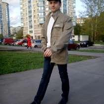 Куртка мужская / безрукавка, в Москве