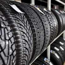 Продам: шины, диски, колпаки для Lada в Москве, в Москве