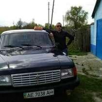 Rulia, 43 года, хочет пообщаться, в г.Кременчуг