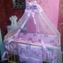 Детская кроватка-маятник, в г.Киев