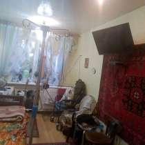 Сдать комнату парню до 30 лет (нетрадиционной ориентации), в Иркутске