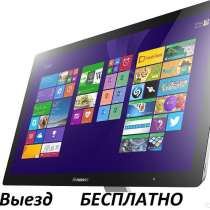 Компьютерная помощь Выезд, в Краснодаре