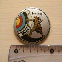 Значок.Армения.Междунар.соревнования по стрельбе из лука 80г, в г.Ереван