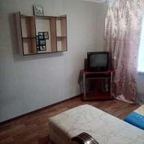 Сдам 1 комнатную квартиру, в Челябинске