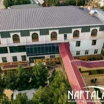 Naftalan Saglamliq, в г.Баку