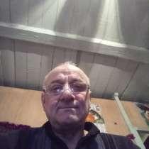 Давид Добрый, 56 лет, хочет пообщаться, в Благовещенске