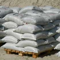 Доставка песка и КЗ в мешках, в г.Усть-Каменогорск