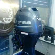 Мотор Yamaha F50FETL, в Владивостоке