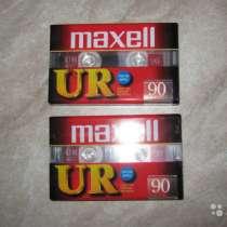 Аудиокассеты maxell UR 90 10 pcs. новые, в Челябинске