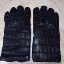 Перчатки из кожи крокодила, в Москве