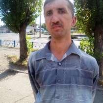 Саник, 37 лет, хочет пообщаться, в г.Красный Луч