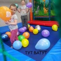Продается Детский развлекательный центр, в Егорьевске