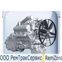 Ремонт двигателя двс ЯМЗ-236М2-31, в г.Лондон