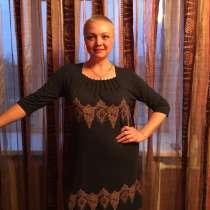 Оля, 38 лет, хочет найти новых друзей, в Перми