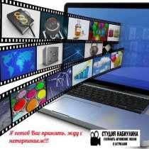 Изготовление слайд-шоу из Ваших фото с музыкой, в Астрахани