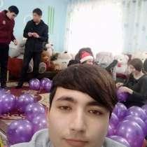 Ишу будушего супругу, в г.Ташкент