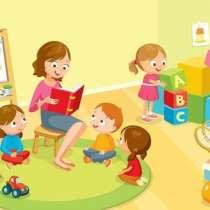 Набираем детей в детский сад от 1 года до 7 лет !!!!, в г.Бишкек