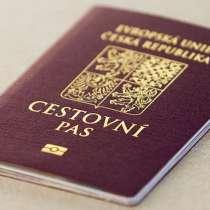 Оформление Европейского гражданства, в г.Прага