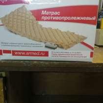 Прлтивопролежневый матрас, в Томске