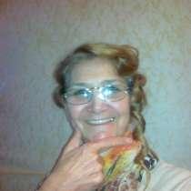 Наталья, 60 лет, хочет найти новых друзей, в г.Баку