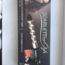 Стайлер для волос Scarlett, в Артемовский