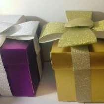 Box (бокс) для девочек, в Перми