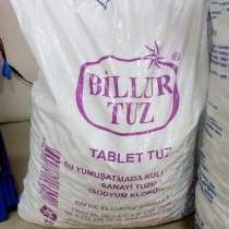 Таблетированная соль высокого качества, в Краснодаре